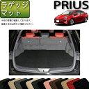 【P5倍(マラソン)】 トヨタ 新型 プリウス 50系 ラゲッ...