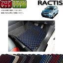 【P5倍(マラソン)】 トヨタ Ractis ラクティス NSP120 N...