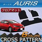 トヨタ AURIS オーリス 180系 フロアマット (フットレストカバー付き) (クロス)