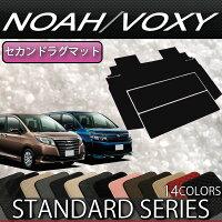 HONDANBOX/NBOXカスタム(JF1/JF2)フロアマット(スタンダード)