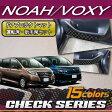 トヨタ ノア ヴォクシー 80系 ドアプロテクトマット (運転席・助手席セット) (チェック)