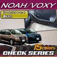 トヨタ ノア ヴォクシー 80系 ドアプロテクトマット (運転席用) (チェック)