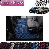 トヨタ ノア ヴォクシー 80系 セカンドラグマット (チェック) ゴム 防水 日本製 空気触媒加工