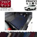 【P5(スーパーセール)】 トヨタ ランドクルーザープラド 1...