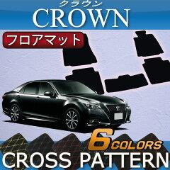 トヨタ CROWN クラウン 210系 フロアマット (クロス)