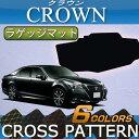 トヨタ CROWN クラウン 210系 ラゲッジマット (クロス)