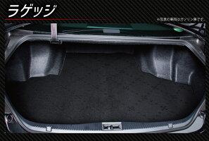 トヨタクラウン210系フロアマットラゲッジマット(スタンダード)