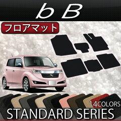 トヨタ bB 20系 フロアマット (スタンダード)