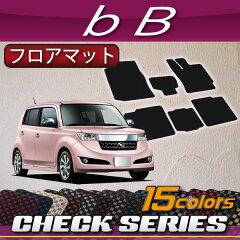 トヨタ bB 20系 フロアマット (チェック)