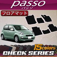 トヨタ パッソ 30系 フロアマット (チェック)