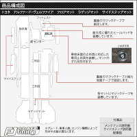 ◆工場直販(職人手作り)◆トヨタNOAHVOXYノアヴォクシー80系フロアマット分割ラゲッジマットサイドステップマット(ウェーブ)