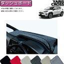 ワゴンR CT#1/CV#1 (H5.10-H10.9) ダッシュマット カラー:ブラック (オーバーロック:白 刺繍:白)