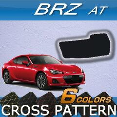 スバル BRZ ZC6 AT専用 サイドプロテクトマット (クロス)