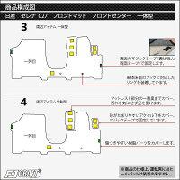 新型日産セレナC27系(e-POWER)フロント(一列目)マット(スタンダード)