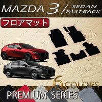マツダ新型CX-5CX5KF系フロアマット(スタンダード)