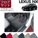 【P5倍(マラソン)】 レクサス NX ( AYZ10 AYZ15 AGZ10...