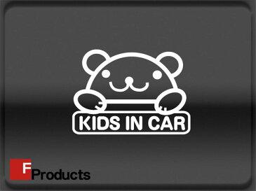 【Fproducts】りとるあにまるず ステッカー/キッズインカー文字/クマ BEARタイプ/Little Animals/Kids in Car/ソリッドカラー/9色から選択下さい【ポイント消化】