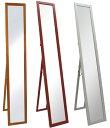 ☆身だしなみチェックに最適☆☆折りたたみ式で隙間収納可能☆木製スタンドミラー(幅25.5cmタ...