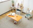 センターテーブル テーブル 幅80 折りたたみ おしゃれ 鏡面 ミニ 机 折りたたみテーブル 折り畳みテーブル ローテーブル おしゃれ キッズ 子ども部屋