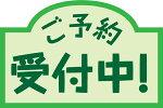 【定形外対応/12月予約】プリキュアオールスターズコンパクトミラーコレクション全5種セット
