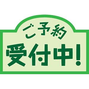 [मई आरक्षण] टीवी एनीमेशन अहिरू नो सोरा नेस्सेबेरी प्लुशी Vol.1 सभी 3 प्रकार सेट कैश ऑन संभव नहीं