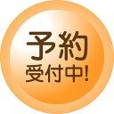 【定形外対応/11月予約】 おジャ魔女どれみ ハッピーラッキーポロン 全3種セット