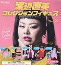 【定形外対応】 渡辺直美 コレクションフィギュア vol.2 全5種セット...