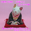 お福さん置物日本製常滑焼開運縁起物【おいでませ猫座布団付きK3136-399】招き猫の置物
