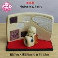 【五月人形】ちっちゃい鯉と子セット陶器飾り【端午の節句・五月飾り】