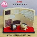 【五月人形】ちっちゃい金太と熊セット陶器飾り【端午の節句・五月飾り】F-159-1101