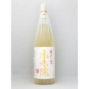 【芋・麦ブレンド焼酎】元老院(げんろういん) 25度1800ml 白玉醸造