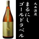 【数量限定 芋焼酎】まるにし ゴールドラベル 25度 1800ml 丸西酒造【薩摩焼酎】
