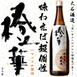 いも焼酎 橙華(とうか) 25度 1800ml 【大石酒造】 はまこまち お酒 焼酎 本格芋焼酎 薩摩焼酎