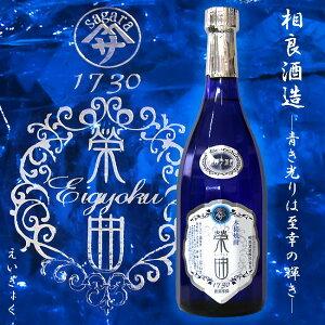 鹿児島 相良酒造 榮曲 37度 720ml