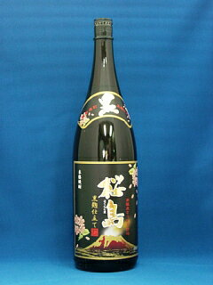 桜島 焼酎