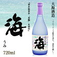 【芋焼酎】 海 25度 720ml 大海酒造 いも焼酎 薩摩焼酎