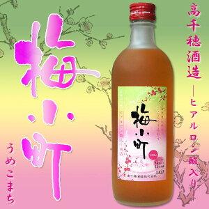 高千穂 梅酒 720