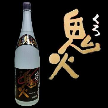 【炭火焼き芋焼酎】 25度 1800ml 黒鬼火 田崎酒造【本格焼酎 薩摩焼酎】