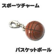 ネコポス バスケットボール チャーム バスケット キーホルダー アイテム プレゼント