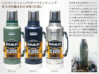 STANLEY/スタンレークラシック真空ボトルクラシックボトル■1.89L1.9L2QT魔法瓶水筒バキュームボトル大型ステンレススチールTHELEGENDARYCLASSICEXTRALARGE/ワンハンド真空マグ