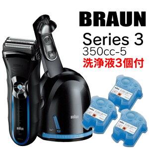 ブラウン 電気シェーバー カートリッジ3個付 350CC-5 Series3 深剃り 充電式 …