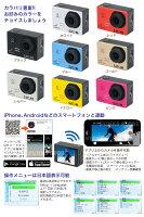 SJ5000wifiアクションカメラ1080pフルHD30m防水SJCAM正規品保証日本語対応高画質1400万画素2.0インチ高機能アクションカム全7色小型オプションアクセサリーフルセットゴープロウェアラブルカメラアクションカムSJ4000用バッテリー使用可【宅込】