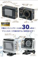 SJ5000SJ5000+Pluswifiアクションカメラ1080p60FPSフルHD30m防水SJCAM正規品保証日本語対応高画質1637万画素全7色小型オプションアクセサリーフルセットゴープロウェアラブルカメラアクションカム【宅込】02P03Jun16