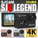 SJCAM SJ6 Legend アクションカメラ 4K 3...