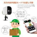 防犯カメラ 充電式 ワイヤレス wifi 家庭用 屋外 アラーム 通知 小型カメラ HD1080P SDカード 高画質 PIR人感センサー 大容量 32GB 64GB 防水 隠しカメラ 赤外線暗視 動体検知 ストーカー対策 証拠撮影 WiFi対応 遠隔 充電式 監視カメラ SDカード録画 iPhone Android 3