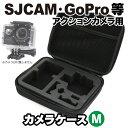 【在庫処分価格】 SJCAM/GoPro対応 アクションカメ...