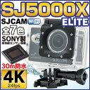 SJ5000X ELITE アクションカメラ 4K 30m 防水 SJCAM 正規品保証 日本語対応...