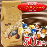 チョコレート スイーツ トリュフ プレゼント アソート コストコ