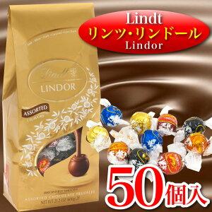 バレンタイン チョコ ギフト リンツ リンドール チョコレート スイーツ LINDT LIND…