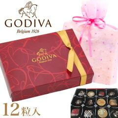 ホワイトデー チョコ ギフト ゴディバ アソートメント チョコレート 12粒入 GODIVA …